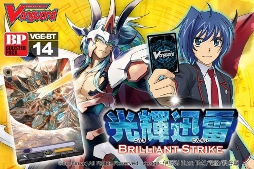 Cardfight Vanguard Español Vg-bt14 Brilliant Strike Booster