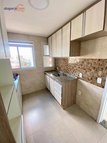 Imagem 1 de 12 de Apartamento Com 3 Dormitórios À Venda, 80 M² - Vila Homero Thon - Santo André/sp - Ap13127