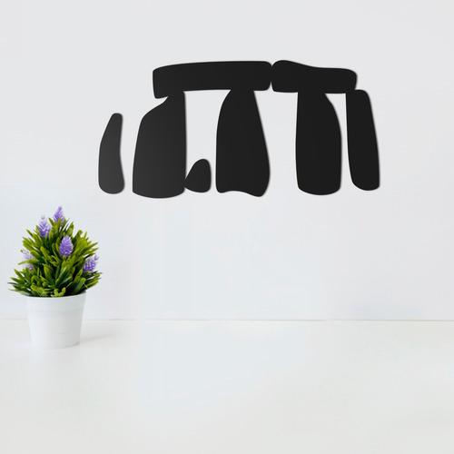Quadro Decorativo Parede Monumentos Stonehenge 30cm