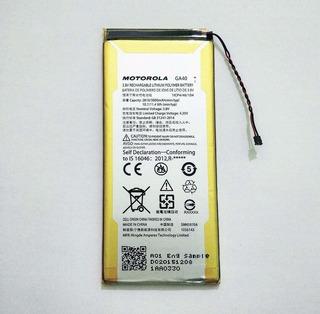 Batería Motorola Moto G4 Plus Xt1640-xt1641-xt1642 Envios