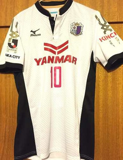 Camisa Cerezo Osaka Forlan #10 J-league Completa