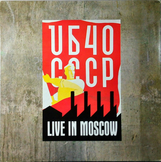Ub 40-cccp Lp Live In Moscow 1987 N. 427