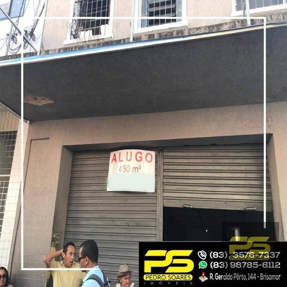 Loja Comercial Para Locação, Centro, João Pessoa. - Lo0007