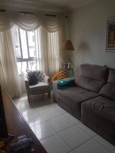 Imagem 1 de 13 de Apartamento À Venda, 72 M² Por R$ 425.000,00 - Vila Carrão - São Paulo/sp - Ap2337