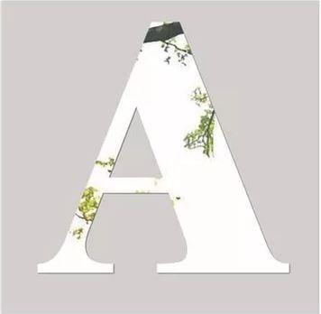 Decoração Letra E Nome De Acrílico Espelho Prata/ Dourado