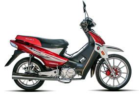 Gilera Smash 110 Full Underbone Nueva Oficial Eccomotor