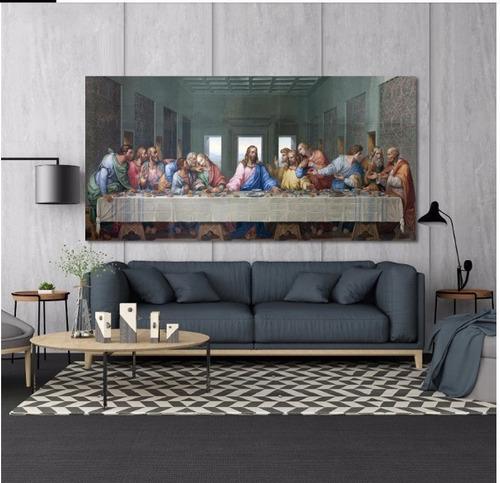 Imagen 1 de 6 de Cuadro Decorativo Ultima Cena 70x140 Envió Gratis