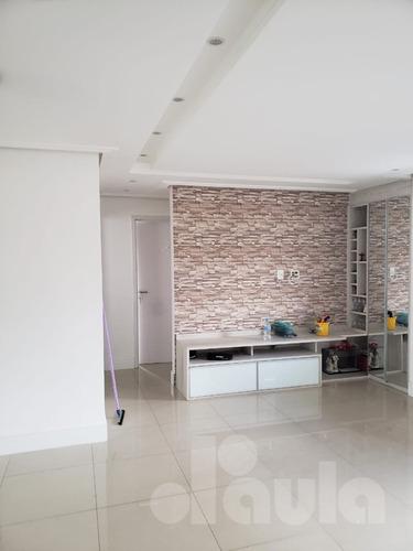 Imagem 1 de 14 de Apartamento 70m² Próximo Ao Clube Aramaçan E Estádio Bruno D - 1033-11806