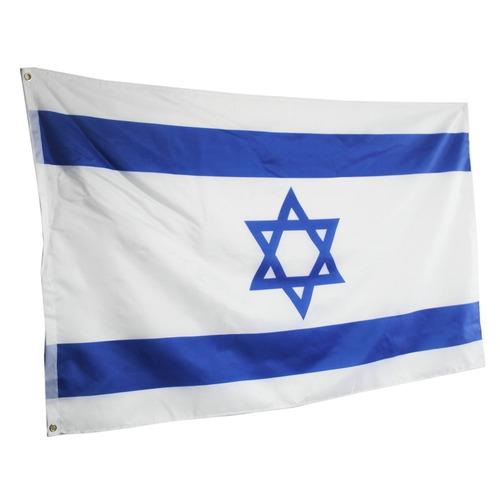 Bandeira De Israel Pronta Entrega 1,50 X 0,90m