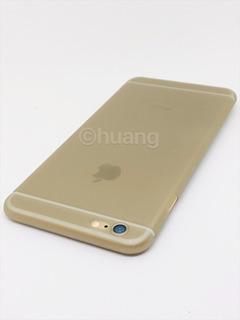 Capa Case iPhone 6 & 6s Plus / Ultra Fina Branco Cinza Fosco