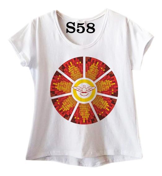 Blusa Feminina Plus Size Religiosa Espirito Santo S58