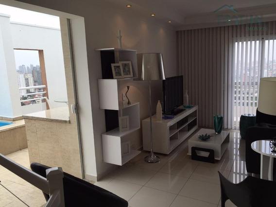 Cobertura Residencial Para Venda E Locação, Casa Branca, Santo André. - Co0066