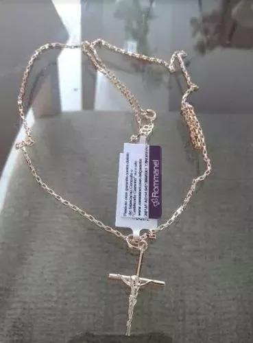 Cordão Masculino + Pingente Crucifixo Rommanel 530718 540027