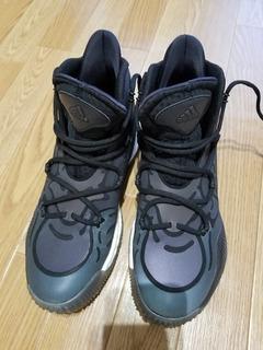 Zapatillas De Basket adidas Crazy Explosive Nba Eur43 Usa9.5
