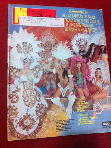 Manchete Carnaval 90 Monique E Vanusa Spindler As Paquitas