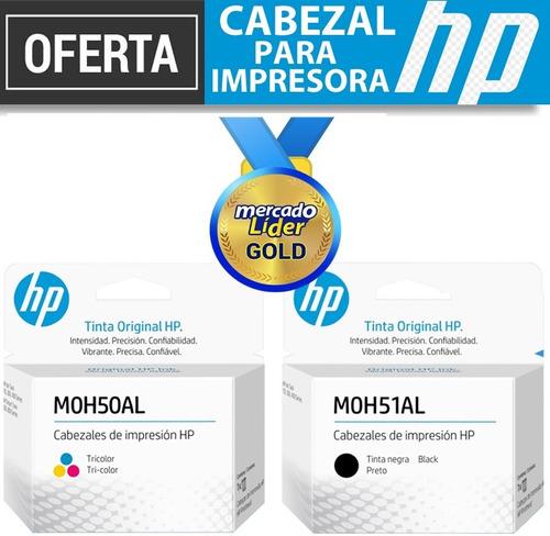 Imagen 1 de 3 de Cabezal Hp Nego Y Color Gt5820 Gt5810 315 415 416 419 411