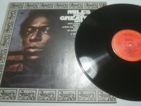 Miles Davis Greatest Hits Lp Disco Vinilo 1981 Jazz