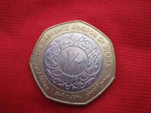 Imagen 1 de 2 de Jordania 1/2 Dinar Bimetalica