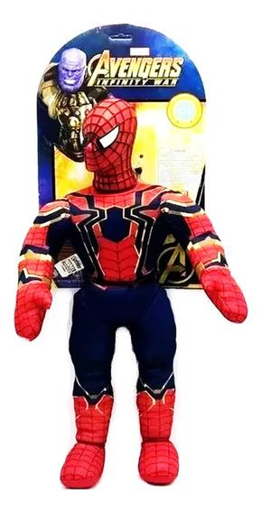 Muñeco Spiderman Ultimate Orignal New Toys