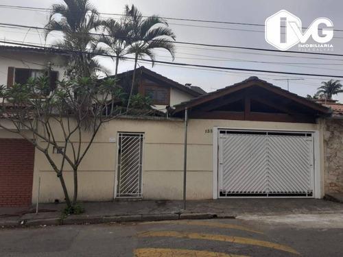 Imagem 1 de 28 de Sobrado À Venda, 350 M² Por R$ 1.199.000,00 - Jardim Maria Helena - Guarulhos/sp - So0418
