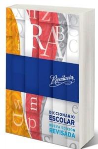Diccionario Escolar Rivadavia 567 Paginas Vuelta Al Cole