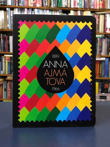 Anna Ajmátova - Poesía - Antología - Batiscafo