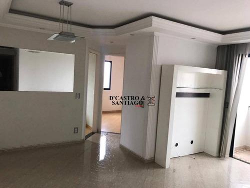 Apartamento Com 2 Dormitórios À Venda, 56 M² Por R$ 380.000,00 - Mooca (zona Leste) - São Paulo/sp - Ap0104