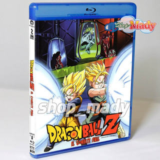 Dragon Ball Z - El Combate Final - Bio-broly Blu-ray Reg. A
