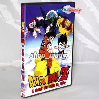 Dragon Ball Z El Hombre Más Fuerte Del Mundo Dvd Región 4