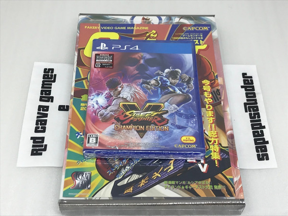 Street Fighter V Champion Edition - Valuable Edition Iii Ps4