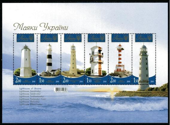 2010 Arquitectura- Faros - Ucrania Mnh