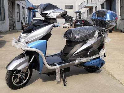 Moto Scooter Elétrico Híbrido Plug-in 1500w (400 Km Autonom)