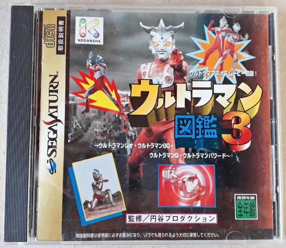 Jogo Ultraman Zukan 3 Sega Saturn Original Raro Frete Grátis