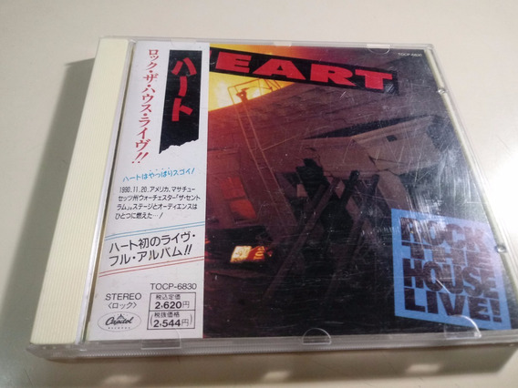 Heart - Rock The House Live ! - Made In Japan
