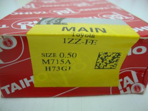 Concha Bancada 0.20 ( Con Cuñas ) Terios 1.3 2002/2007 #50
