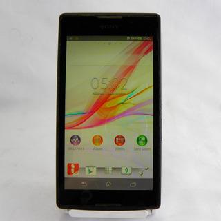 Celular Sony Xperia C Dual C2304 4gb - Usado Em Bom Estado
