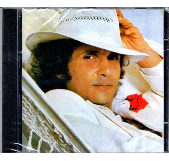 Roberto Carlos - Roberto Carlos (álbum De 1976)
