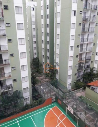 Imagem 1 de 13 de Apartamento À Venda, 48 M² Por R$ 212.000,00 - Vila Carmosina - São Paulo/sp - Ap0375