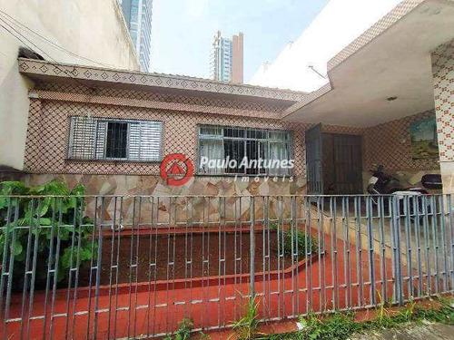 Imagem 1 de 4 de Casa 2 Dorms - R$ 2.300.000,00 - 120m² - Código: 8978 - V8978