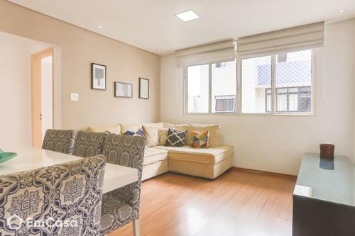 Apartamento A Venda Em São Paulo - 22496