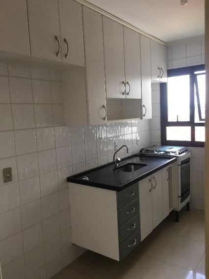 Apartamento Residencial Para Locação, Eloy Chaves, Jundiaí - Ap1318. - Ap1318