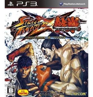 Street Fighter X Tekken Ps3 Entrega Rápida Oferta
