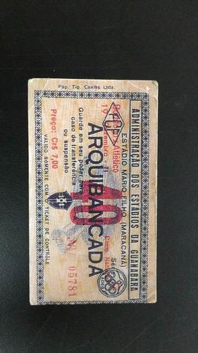 Ingresso Atlético X Botafogo Brasileiro 1971