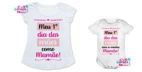Kit Dia Das Mães Tal Mãe Tal Filho 2 Camiseta E 4 Body Mês