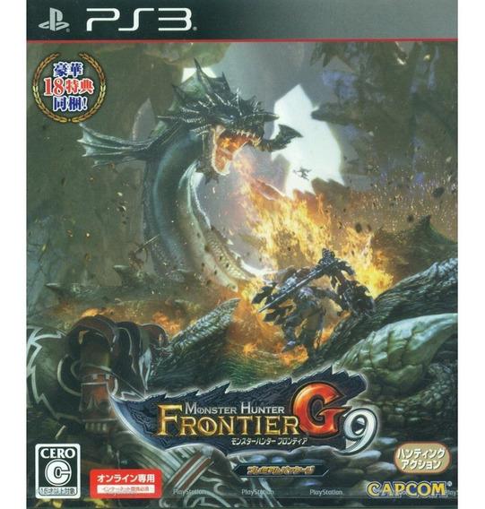 Monster Hunter Frontier G9 Premium Package Ps3