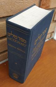Livro A Dictionary - Prof. Marcus Jastrow