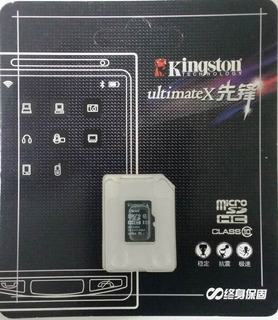 Cartão Micro Sd 08 Gb Kingston Ultimate X