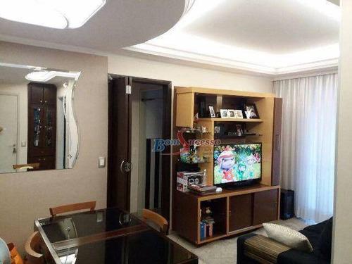Apartamento Com 2 Dormitórios À Venda, 52 M² Por R$ 320.000,00 - Tatuapé - São Paulo/sp - Ap2011