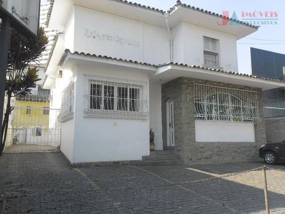 Casa Comercial Para Venda E Locação, Pacaembu, São Paulo - Ca0284. - Ca0284