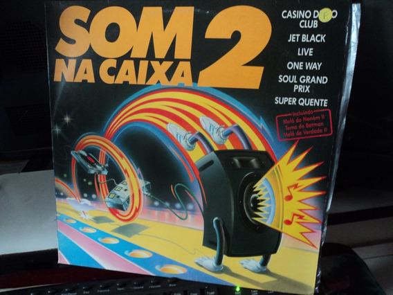 Lp Som Na Caixa-seduction/joyce Sims-crazy Love-exelente++++